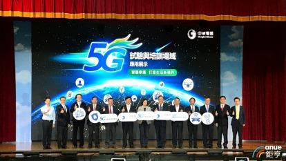 中華電展示5G試驗與培訓場域。(鉅亨網記者沈筱禎攝)