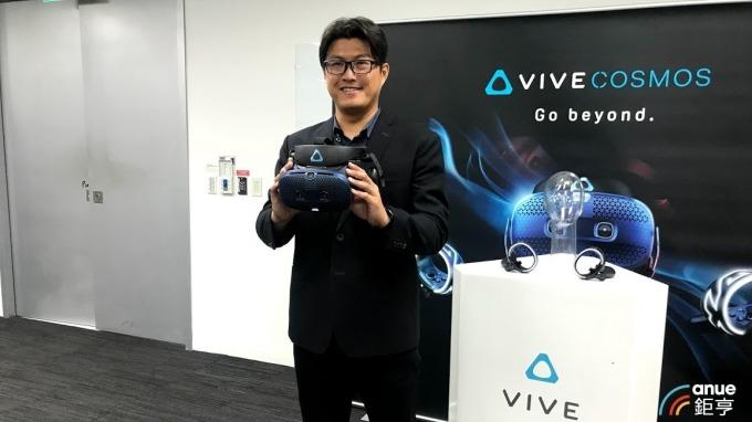 宏達電新品VIVE Cosmos正式開賣 營運添活水
