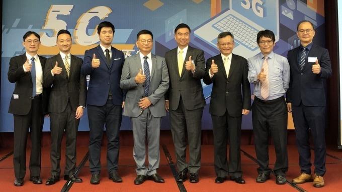 5G商業化時代來臨 KPMG獻策企業三大關鍵能力