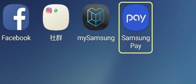 美國三星用戶目前可使用 Samsung Pay 在 47 個國家進行跨境轉帳 (圖片: CNET)