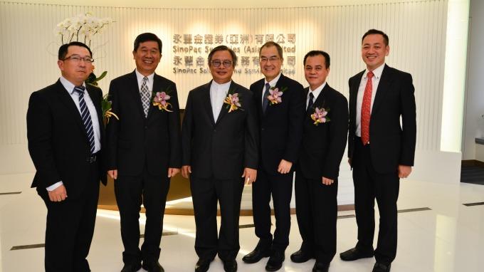 永豐金證券提升香港經營戰力