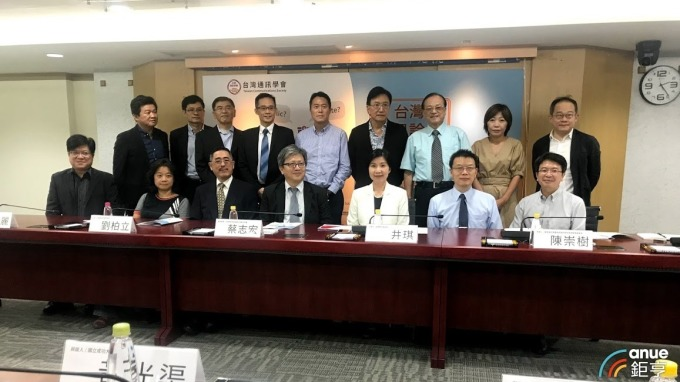 〈5G論壇〉井琪:無需5G企業專頻 電信業已能滿足企業需求