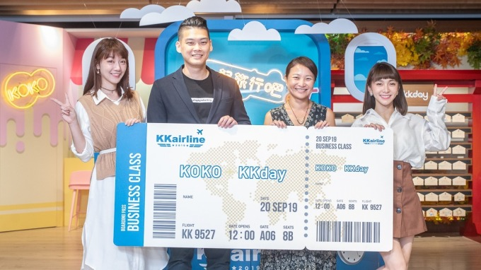 國泰世華KOKO力拚當出國旅遊神器 攜手KKday推「旅遊一站通」。(圖:國泰世華KOKO提供)