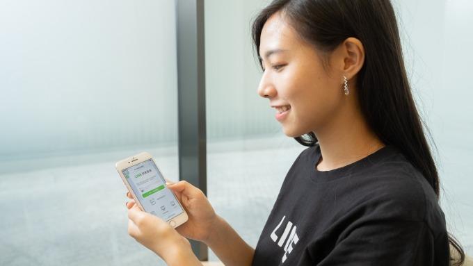 iPhone 11、XR用戶注意 LINE偷看訊息功能正式回歸。(圖:LINE提供)