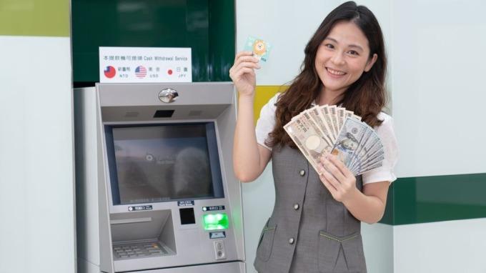 外幣ATM兩大優惠 公民銀砸錢搶設拚換匯商機