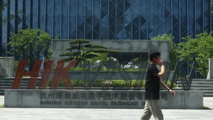 海康威視入列美獵殺名單 晶片商 Ambarella  盤後重挫逾 10% (圖片:AFP)
