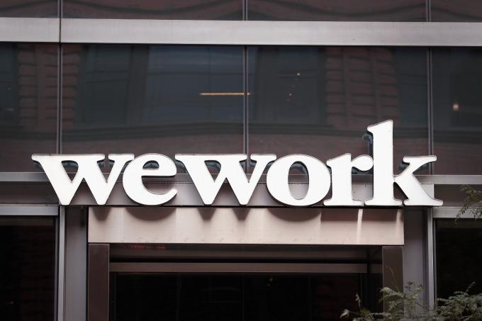 傳 WeWork 為確保企業重組費用 盼軟銀提供資金。(圖片:AFP)