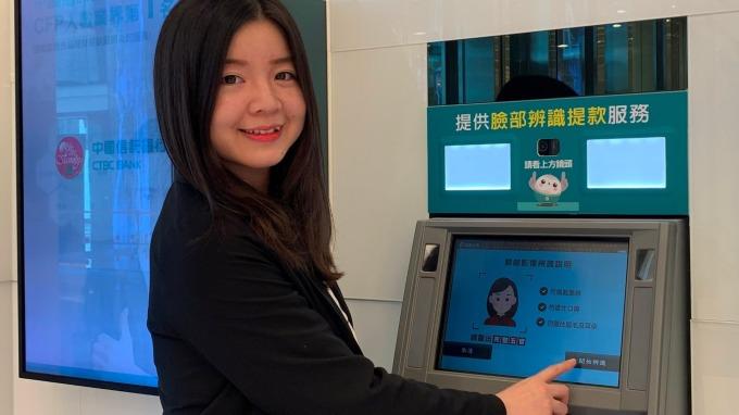 民營銀行、老行庫「無卡提款」仙拚仙 指靜脈、刷臉方式愈來愈多元。(圖:中國信託銀行提供)
