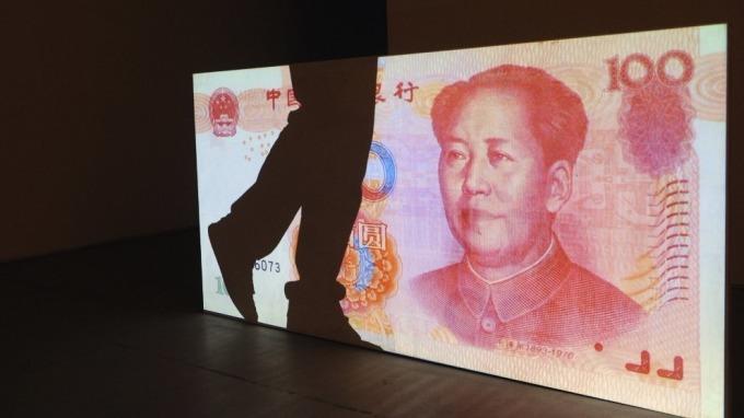 中國影子銀行的黑暗角落 危機恐在醞釀中(圖片:AFP)