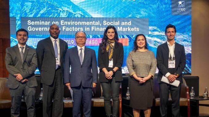 富邦金控受邀參加APEC財政部長系列會議,總經理韓蔚廷(左三)代表與談。(圖:富邦金控提供)