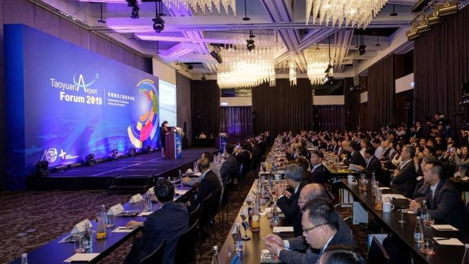 桃機公司今明兩日舉辦2019機場論壇,今年主題為「智慧機場之機遇與挑戰」。(圖:桃機公司提供)