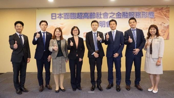 讓安養信託資金更有保障 信託公會取經日本產學經驗