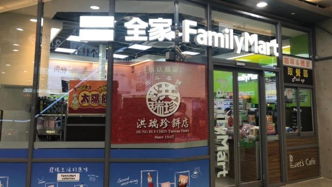 全家發表超零售概念,為台灣日益嚴重的缺工問題做準備。(圖:全家提供)