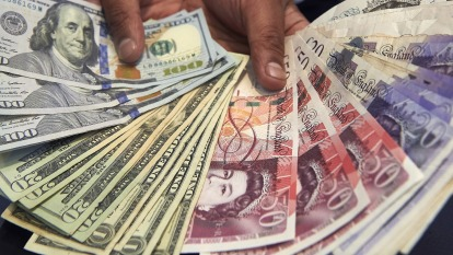 高盛:英國無協議脫歐機率降至5% 英鎊有望升至1.35美元