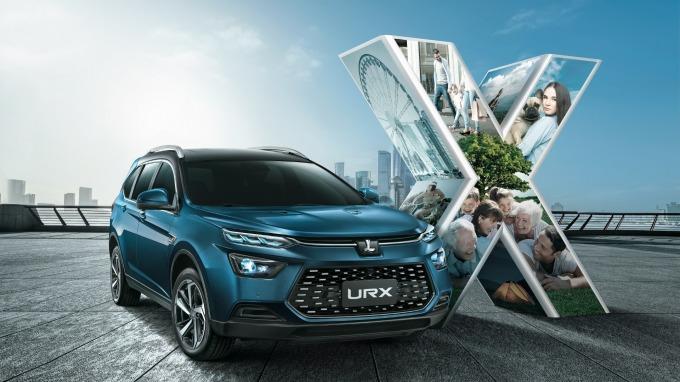 〈車市〉納智捷URX公布預售價85.8萬元起 強打同級車CP值最高
