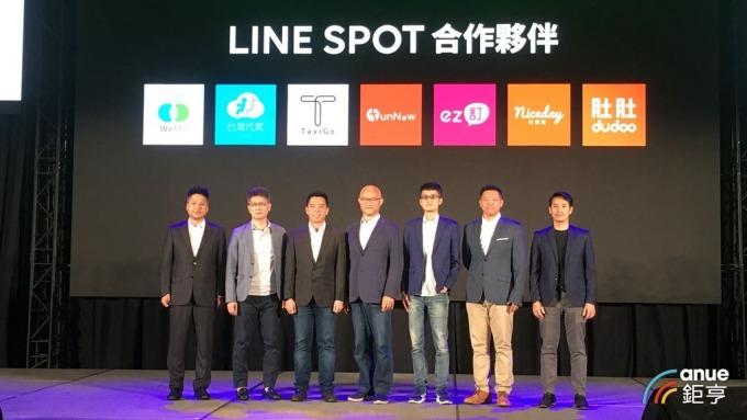 〈LINE秋季會〉瞄準數位生活商機 將攜手11家新夥伴推O2O平台