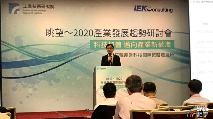 〈工研院產業研討會〉明年通訊產值逾兆元 5G醞釀期仍需3-5年
