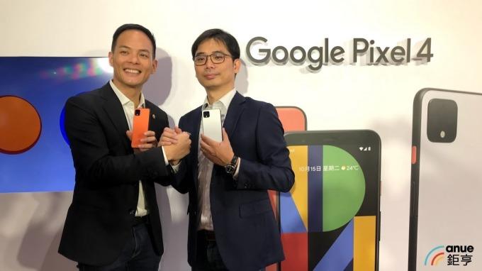 〈台灣大攜谷歌〉Google Pixel 4新機上市 限量色「如此橘」已近缺貨