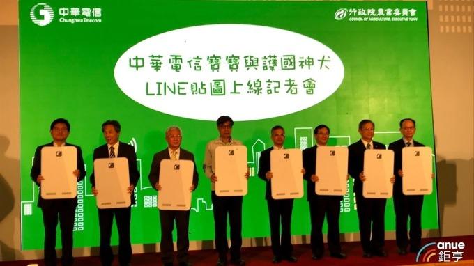 〈中華電5G布局〉資通訊業務成長遭批遜於同業 總座:絕對金額仍高於同業