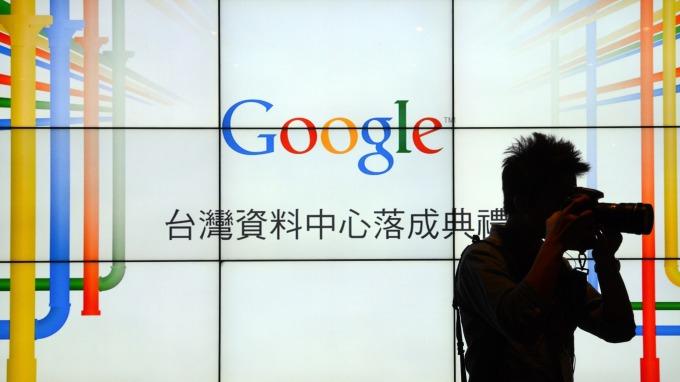 投審會准了 Google增資260億元擴大投資台灣。(圖:AFP)