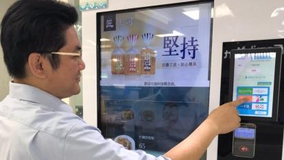 精誠深耕智慧零售有成,今(28)日宣布推出2款新型態智慧販賣機。(圖:精誠提供)