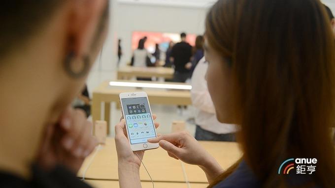 郭明錤:臻鼎-KY受惠對蘋果組件獲分配供應量增加 旺到明年Q4。(鉅亨網記者張欽發攝)