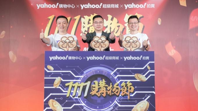 Yahoo奇摩購物事業群副總裁蔡伯璟(中)。(圖:Yahoo奇摩提供)