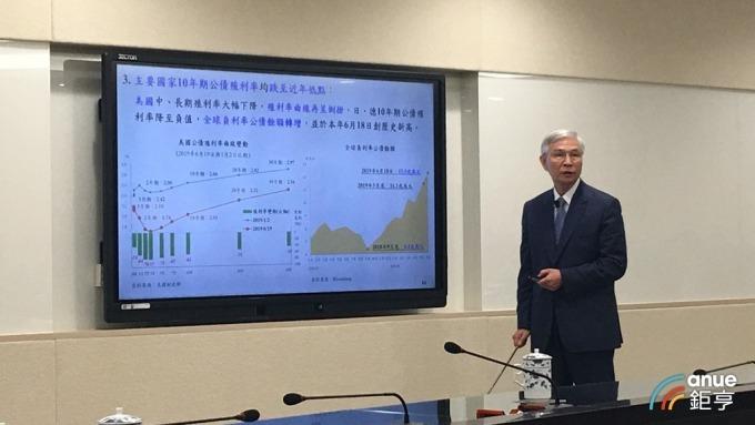 三個理由維持利率不變,本季利率連14凍可能性高,圖為台灣央行總裁楊金龍。(鉅亨網資料照)