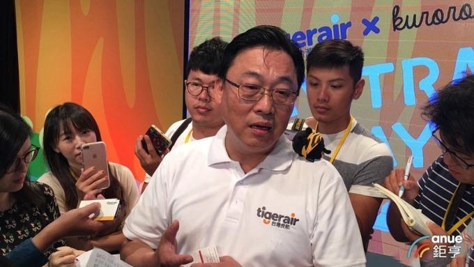 台灣虎航將直飛首爾 成韓國航點最多的國籍航空