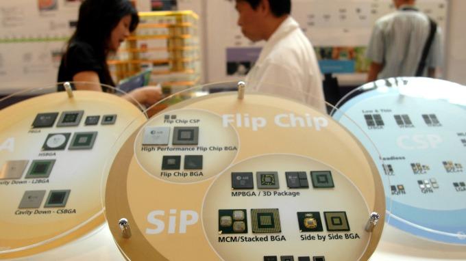 世芯Q3純益1.16億元 季增52.63% 前3季EPS 4.86元。(圖:AFP)