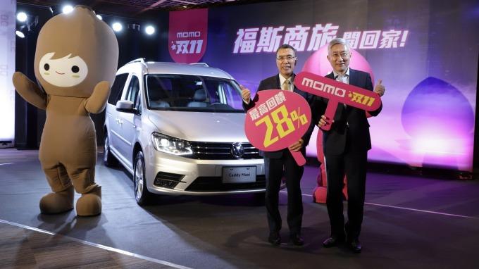 富邦媒董事長林啟峰(左)和總經理谷元宏(右)拚今年雙11業績倍增。(圖:富邦媒提供)