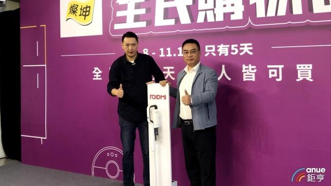 左為燦坤總經理李家峰,右為睿米科技行銷總監薛春明。(鉅亨網記者沈筱禎)