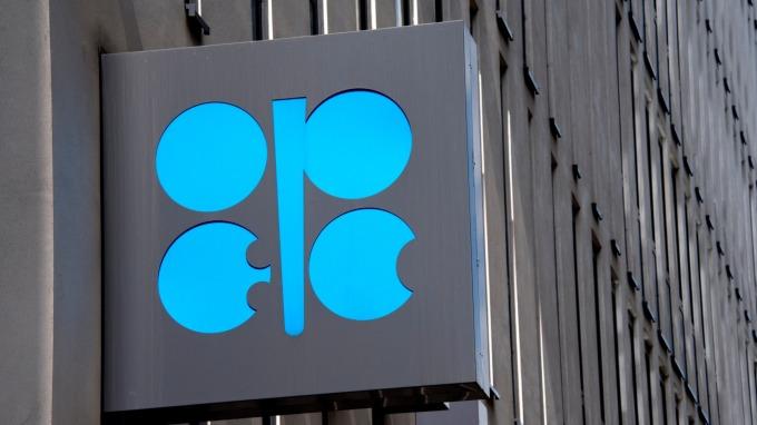 原油需求疲軟+頁岩油搶市!OPEC預期市佔率5年內大幅萎縮 (圖:AFP)