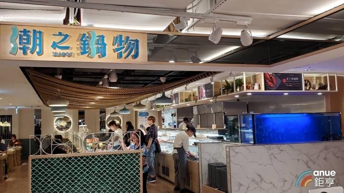 漢來美食自創新品牌「潮之鍋物」。(鉅亨網記者王莞甯攝)