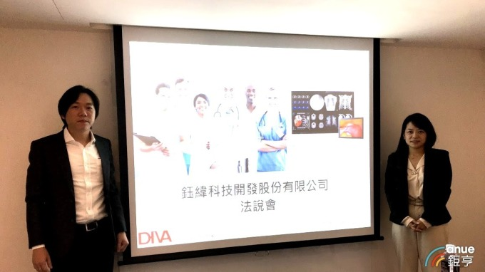 〈鈺緯法說〉獲兩大國際客戶訂單+新品放量 明年營收估年增1成