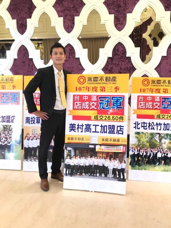 孫堙炘帶人帶心,加上額外獎金及永慶不動產品牌力的加持下,吸引優秀人才加入,打造出績效團隊。