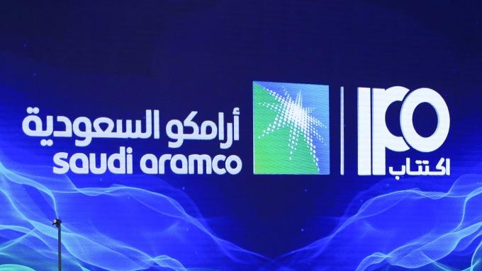 沙特阿美IPO 全球散戶只有0.5%股權可以搶(圖:AFP)
