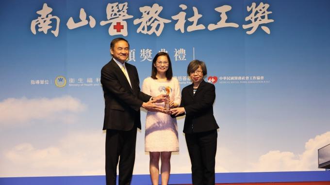 第三屆「南山醫務社工獎」即日起跑 傳遞社會溫暖力量