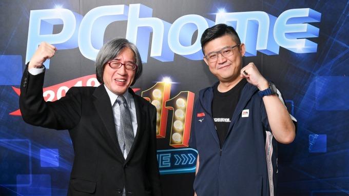 網家打造全台電商唯一的國際級雙11盛會有效推升買氣,左為集團董事長詹宏志。(圖:網家提供)