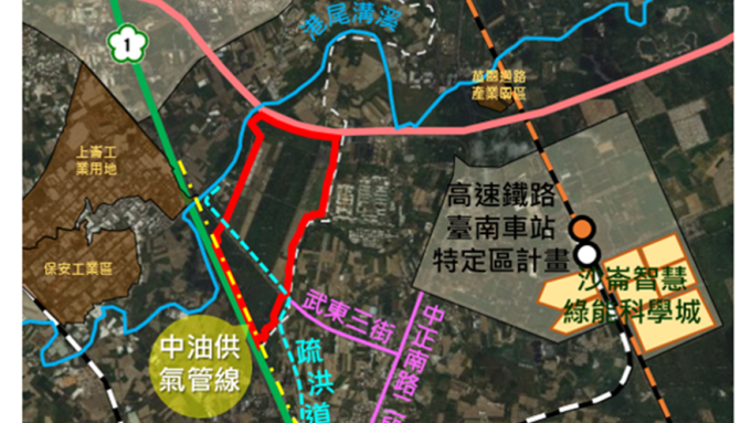 南科擴建三期拍板,台積電將投資1.15兆元。(圖:台南市政府提供)