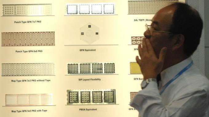 中芯14奈米製程已量產。(圖:AFP)