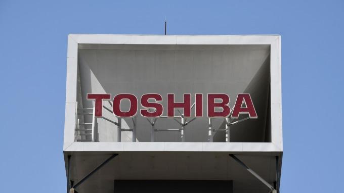 〈財報〉東芝H1營業利益約年增7倍、將對三家子公司進行TOB (圖片:AFP)
