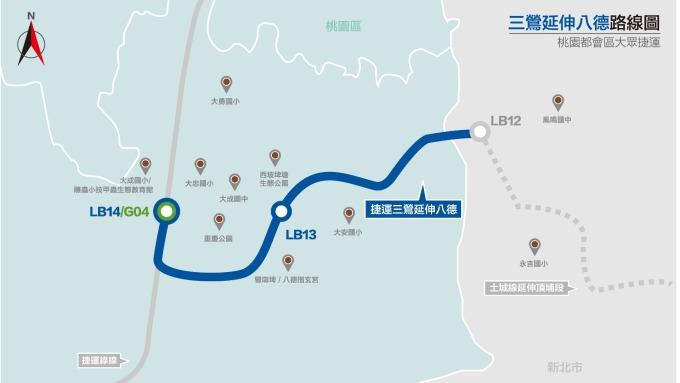政院拍板 捷運三鶯線延伸八德段拚9年內完工。(圖:桃園市政府提供)
