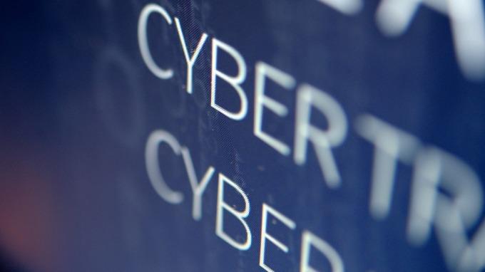 為貿易談判訊息而來?傳中國駭客入侵美製造業協會   (圖:AFP)