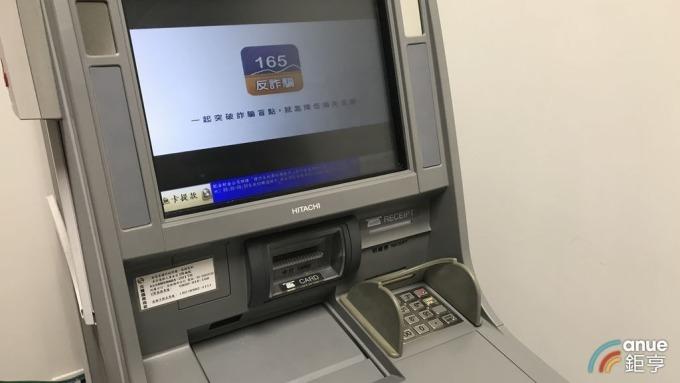 台灣ATM密度高居全球之冠。(鉅亨網資料照)