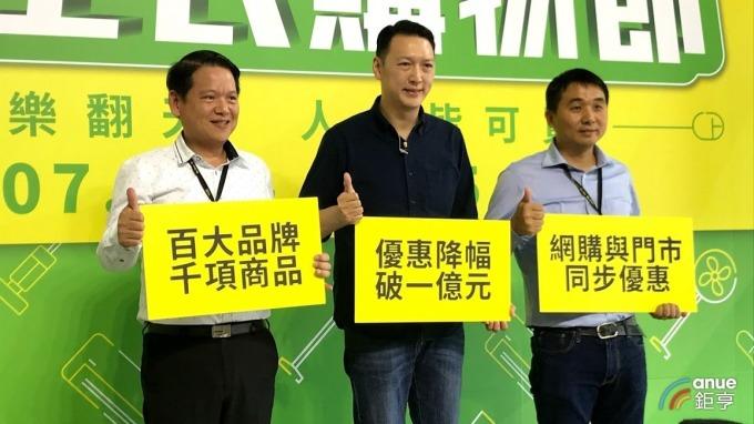 燦坤總經理李佳峰(圖中)。(鉅亨網資料照)