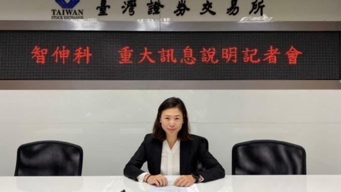 智伸科通過併購旭申案 換股基準日暫定明年1月31日。(圖:智伸科提供)
