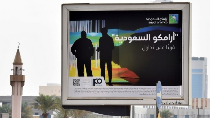Aramco取消IPO國際路演 估值依然過高恐是主因  (圖片:AFP)