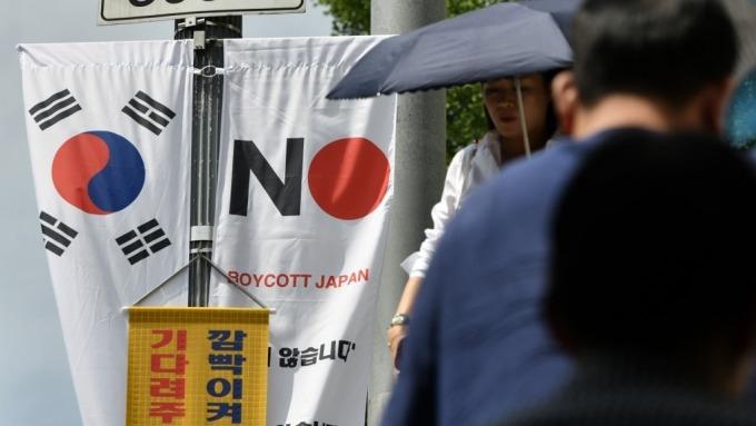 南韓:有條件暫不終止軍情協定 繼續與日談判解決出口管制問題   (圖片:AFP)