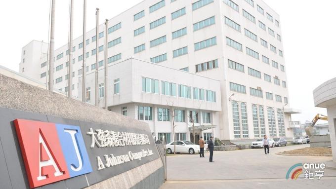 德宏求售的竹東德興廠原為大強森材料公司。(鉅亨網記者張欽發攝)